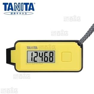 [イエロー]タニタ (TANITA)/緊急ホイッスル付き 3Dセンサー搭載歩数計「歩イッスル」/FB-738-YL