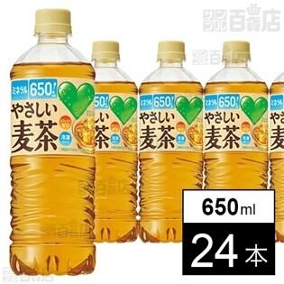 GREEN DA・KA・RA やさしい麦茶 650ml×24本