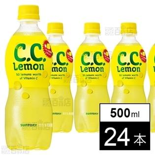C.C.レモン 500ml×24本