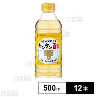 ミツカン カンタン酢 500ml×12本