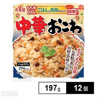 中華おこわもち米ごはん付き 197g×12個