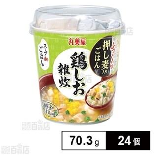 スープdeごはん鶏しお雑炊 70.3g×24個