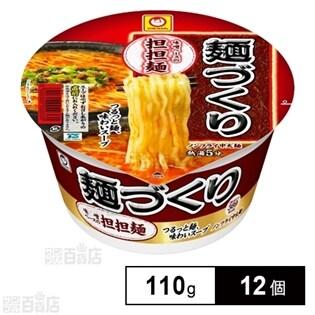 麺づくり 担担麺 110g×12個