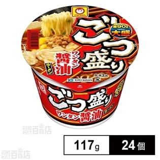 ごつ盛り ワンタン醤油ラーメン 117g×24個