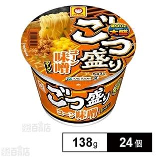 ごつ盛り コーン味噌ラーメン 138g×24個