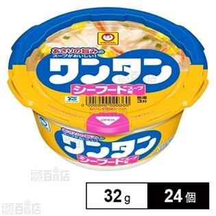ワンタン シーフードスープ味 32g×24個