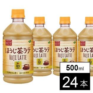 【初試し】TEAs' TEA NEW AUTHENTIC ほうじ茶ラテ ホットPET 500ml
