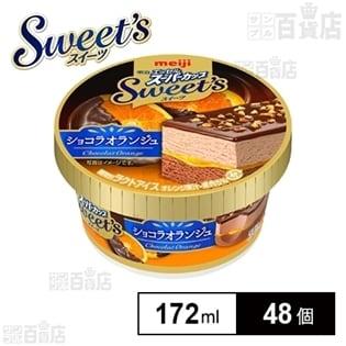【48個】エッセルスーパーカップSweet's  ショコラオランジュ