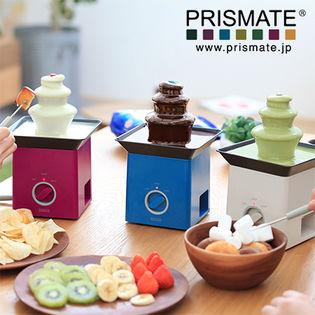 [アイボリー] PRISMATE/フォンデュブロック タワー/PR-SK002-IV
