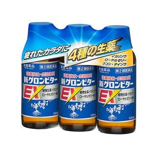 【第2類医薬品】新グロンビターEX3本パック