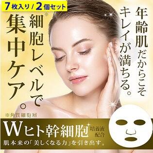 【2個】educe beaute(エデュースボーテ) PREMIUM CARE フェイスマスク 7枚入り
