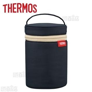 [ブラック]サーモス(THERMOS)/スープジャーポーチ/RET-001-BK