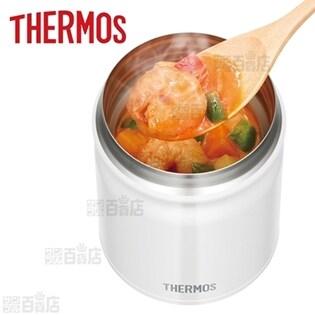 [ホワイト/0.3L]サーモス(THERMOS)/真空断熱スープジャー/JBT-300-WH