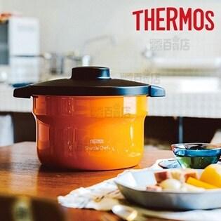 [オレンジ/2.8L (3~5人用)]サーモス(THERMOS)/真空保温調理器シャトルシェフ/KBJ-3000-OR
