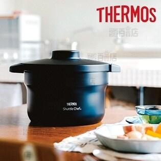 [ブラック/2.8L (3~5人用)]サーモス(THERMOS)/真空保温調理器シャトルシェフ/KBJ-3000-BK