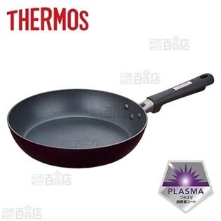 [26cm] サーモス(THERMOS)/フライパン プラズマ超硬質コート (IH対応)/KFC-026-BK