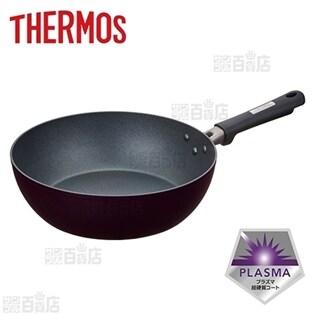 [炒め鍋 28cm] サーモス(THERMOS)/炒め鍋 プラズマ超硬質コート (IH対応)/KFC-028D-BK