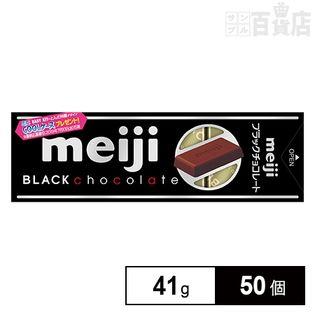 ブラックチョコレートスティックパック
