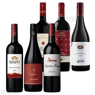 エノテカ 世界の赤ワイン品種別飲み比べセット