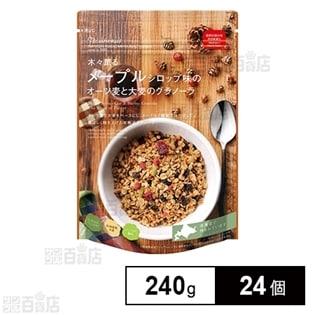 日食メープルシロップ味のオーツ麦と大麦のグラノーラ 240g