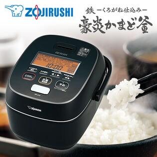 象印マホービン(ZOJIRUSHI)/圧力IH炊飯ジャー(5.5合) 極め炊き/ブラック/NW-JU10-BA