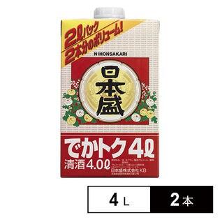 【4L×2本】日本盛 でかトク