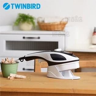 ツインバード(TWINBIRD)/ハンディーアイロン&スチーマー (ホワイト)/SA-4092W