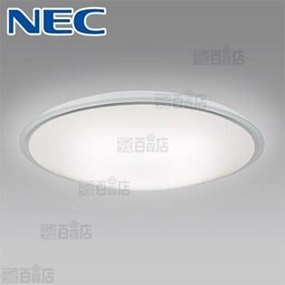 【~8畳用】NEC/LEDシーリングライト(調光・調色タイプ)/HLDC08221SG