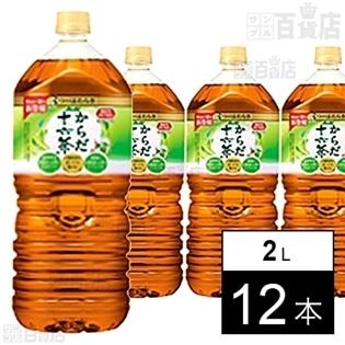 【機能性表示食品】アサヒ からだ十六茶α PET2L
