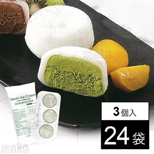 【24袋】大福アイス 抹茶 40ml×3
