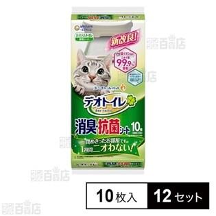【12セット】1週間消臭・抗菌デオトイレ 消臭・抗菌シート 10枚