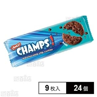 クランチー ダーククッキー 120g(9枚入)