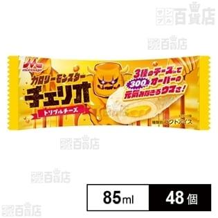 【48個】カロリーモンスターチェリオ トリプルチーズ