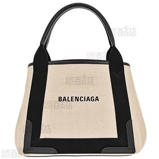 【BALENCIAGA】トートバック ホワイト BH-339933AQ38N-1081