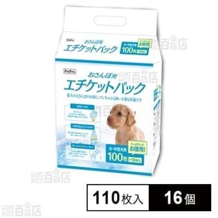 【16個】ペットプロ おさんぽ用エチケットパック 110枚入 ※ケース販売