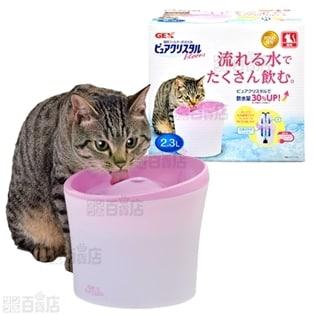 ピュアクリスタル ブルーム 2.3L 猫用・複数飼育用