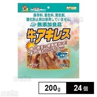 【24個】無添加良品 牛アキレス 200g
