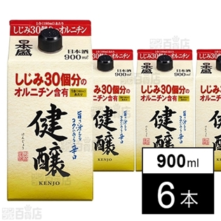 日本盛 健醸(けんじょう)900ml