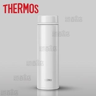 [パールホワイト/480ml] サーモス(THERMOS)/真空断熱ケータイマグ/JNW-480(PRW)