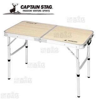 キャプテンスタッグ/ジャストサイズ レジャーシートが入る トランクテーブル 90×45cm/UC-529