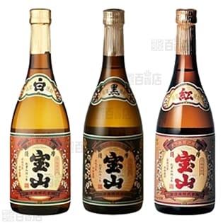 【計3本】西酒造 宝山飲み比べセット 720ml