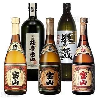 【計5本】西酒造 飲み比べセット 720ml