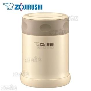 【クリーム】象印マホービン(ZOJIRUSHI)/ステンレスフードジャー 0.35L/SW-EE35-CC