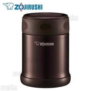 【デミグラス】象印マホービン(ZOJIRUSHI)/ステンレスフードジャー 0.35L/SW-EE35-TD
