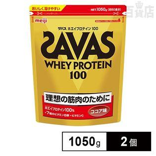 ザバスホエイプロテイン100ココア味50食分