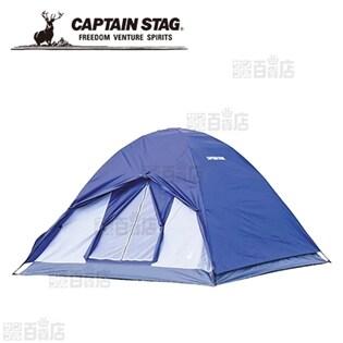 [ネイビー] キャプテンスタッグ/クレセント 3人用ドームテント/UA-48