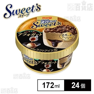 【24個】明治 エッセルスーパーカップ Sweet's アフォガート