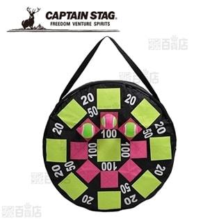 キャプテンスタッグ/CS 遊 ボールダーツセット/UX-2574