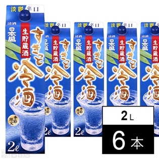 【6本】日本盛 すきっと冷酒 2L