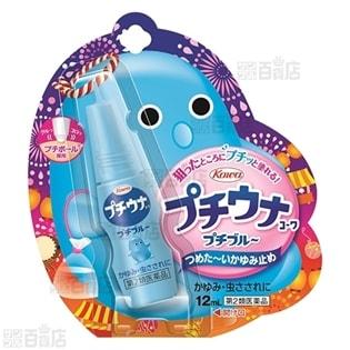 【第2類医薬品】プチウナコーワ(ブルー) 12ml
